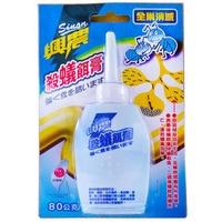 【興農】螞蟻凝膠餌劑/殺蟻餌膏(80g)