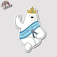 We Bare Bear We Bare Bears Sticker Notebook Personality Sticker Ice Bear Sticker