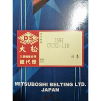 日本製 三星皮帶 全新正品 YAMAHA CUXI 115 CUXI-115 1SH
