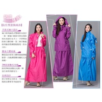 裙擺搖搖 女仕型套裝雨衣 / 兩件式雨衣 / 裙裝雨衣