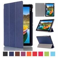 【預購】華碩 ZenPad 8.0 Z380M 卡斯特三折平板電腦保護套 ASUS Z380M 8.0吋超薄平板皮套
