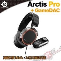 送SS 大型戰術包 PC PARTY 賽睿 SteelSeries Arctis Pro + GameDAC 耳麥