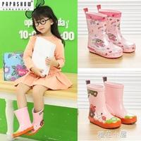 雨鞋兒童雨鞋水靴女童寶寶雨靴防滑公主可愛小學生時尚水鞋套小孩膠鞋林之舍家居
