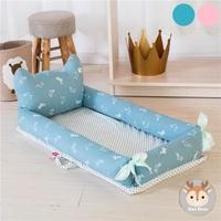 【Kori Deer 可莉鹿】造型純棉多功能床中床無被子(可折疊式嬰兒床包/便攜式母嬰包外出手提旅行床)