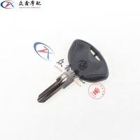 寶馬 BMW C650GT C600 SPORT C1-200 C1 鑰匙胚 高質量鑰匙柄
