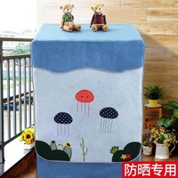 Sun-resistant Roller Washing Machine Cover Littleswan Dustproof Midea Fully Automatic xi yi ji tao SAMSUNG 789Kg Panasonic