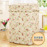 Rong Xiang Washing Machine Cover Panasonic XQB28/60/65/70/75/80/85 with Impeller Waterproof Sun-resistant Dust Cover