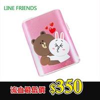 【流血出清下殺】LINE FRIENDS台灣限定 5200熊大兔兔鋁合金行動電源