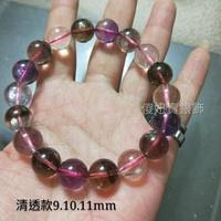 (新貨到)超七手珠(Super Seven) 草莓晶 紫髮晶 超級七水晶 三輪骨幹水晶 手鍊 手串 髮晶 水晶