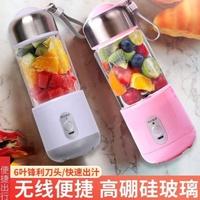 迷你便攜式電動玻璃榨汁杯隨行USB充電式多功能破壁攪拌榨果汁機