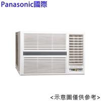 【Panasonic 國際牌】3-5坪變頻冷暖窗型冷氣CW-P22HA2【三井3C】
