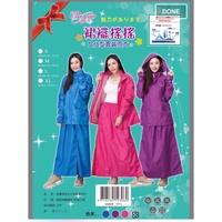 東伸-裙擺搖搖女仕型套裝雨衣(兩件式)雨衣 手套 裙裝