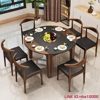 折疊餐桌餐桌椅組合現代簡約家用飯桌小戶型實木伸縮圓火燒石餐桌北歐餐桌 JD CY潮流站