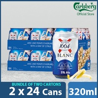 Kronenbourg 1664 Blanc wheat Beer Can 320ml ( Pack of 48 ) *Bundle of 2*