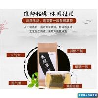 ☀      買二送一 魚腥草茶 魚腥草茶包40包一袋 養生茶 最新日期生產~萱萱優選