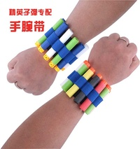 authentic Toy Gun Wristband For Nerf Gun softbullet Gun Can hold soft bullets professional player Ou