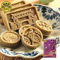 【黑橋牌】曉食慢味芝麻糕32入禮盒-附紙袋