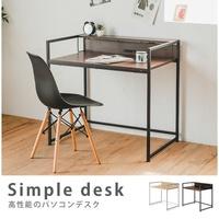 電腦桌 辦公桌 書桌 工作桌【X0006】曼德爾高機能電腦桌90cm(二色) MIT台灣製|宅貨