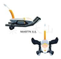 【露營趣】中和 美國 NATHAN AP Pro-Aerobar Bottle三鐵車低風阻水壺 三鐵賽 騎單車 自行車水壺 NA4977N