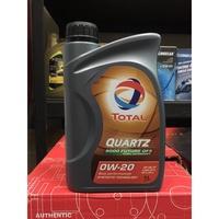【油品味】道達爾 TOTAL 0W20 QUARTZ 9000 FUTURE GF5 汽車機油
