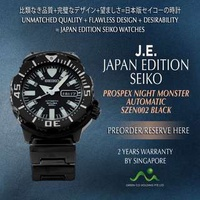 SEIKO JAPAN EDITION PROSPEX AUTOMATIC KNIGHT MONSTER SZEN002 BLACK LIMITED EDITION