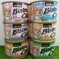 【限時好康】Seeds 惜時 聖萊西 Bistro cat 特級銀貓健康大罐170g/大銀/24罐