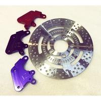 [JZ motor] Jets ABS 260mm 加大碟 套餐 原廠 卡鉗 對四 固定碟 abs專用 FNX abs