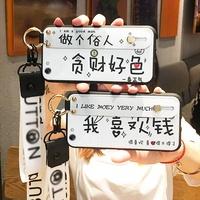 creative wrist strap bracket y55/y71 soft phone cases for vivo y81/y83/y84pro