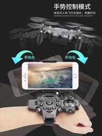 空拍機 迷你小型手錶黑科技無人機小飛機高清玩具感應遙控飛行器男孩 MKS