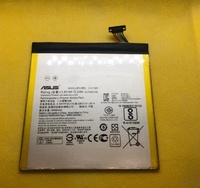 華碩 Asus ZenPad 8.0 電池 Z380KL P024 平板電池 C11P1505 內置電池 內建電池現貨