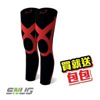 【sNug】運動壓縮全腿套深紅 買就送背包 不鐵腿神器 通過MST漸進式壓力測試 官方直營商城