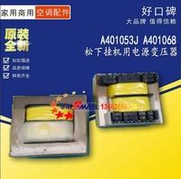 A401068 A401046 DB-19A-4 Panasonic Air Conditioner Computer Board Power Transformer