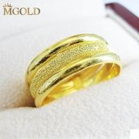 MGOLD แหวนทองคำแท้ 96.5% น้ำหนัก 1 สลึง กิ๊ฟมัด 3 ชั้น
