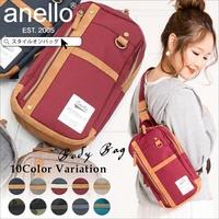 日本anello / 個性款單肩斜背包單車包/聚酯纖維/AU-A0213。共4色-日本必買 日本樂天代購(3456*0.4)