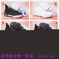 %特價 現貨 NIKE運動鞋  詹姆斯16 LEBRON JAMES 籃球鞋 LBJ16 女生籃球鞋