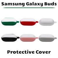[熱銷貨] Samsung Galaxy Buds 矽膠保護套