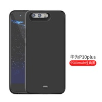 玖其mete9华为mate9pro/10背夹式电池meta9手机壳mata充电宝m9移动电 Mate10pro(6.0寸)5200毫安-经典 p10plus(5.5寸)5500毫安-经典黑