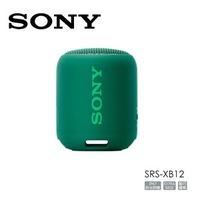 SONY可攜式防水防塵藍牙喇叭 SRS-XB12 綠