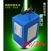 (含運費)電動自行車磷酸鐵鋰電池 36V 10/15/20/25/30ah 送充電器 電動腳踏車 鋰鐵電池