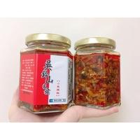 吳鈴山品牌 小魚干辣椒現貨