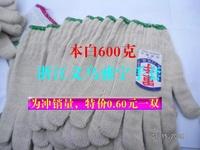 600 ke ben White Working Gloves Wholesale Protective Gloves Industrial Gloves Roving Gloves Cotton Gloves Special Offer