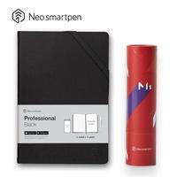Neo smartpen M1 智慧辦公組紅色