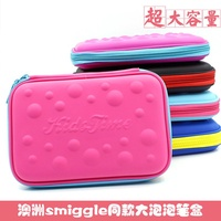 Package mail smiggle pencil case students bubble in Australia, large capacity hard pencil box pencil