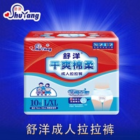 Shu Yang cotton soft pants adult Labradors aged Queen ladies breathable disposable diapers diapers 1