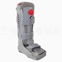 氣動式全包覆型足踝護具*長筒 S/M/L【BALDUR 巴德爾醫療輔具】