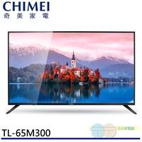 CHIMEI 奇美 65吋 4K HDR連網液晶顯示器 TL-65M300
