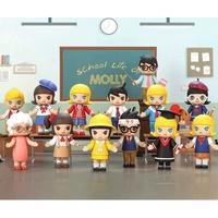 【糯米の麥鋪】Molly娃娃校園系列POP MART公仔手辦MOLLY泡泡瑪特盲盒