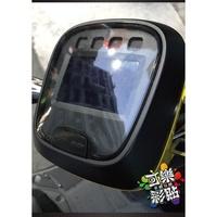 【可樂彩貼車體包膜】YAMAHA CUXI 儀表板 透明犀牛皮保護貼-直上免修改