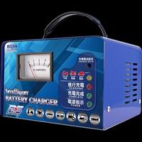 (東北五金)麻新RS-1206 12V6A 汽機車電池充電器 免運RS1206一年保固BL-100商品管理