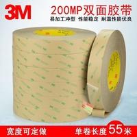 千夢貨鋪-3M200MP雙面膠 PET透明雙面膠帶 3M透明雙面膠1-2-3-5CM*55M#膠帶#瓷磚膠帶#防水高粘
